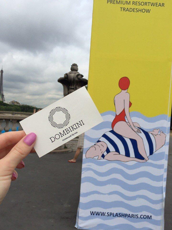 Выставка купальников Splash Paris